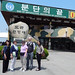 Korean Exchange Program