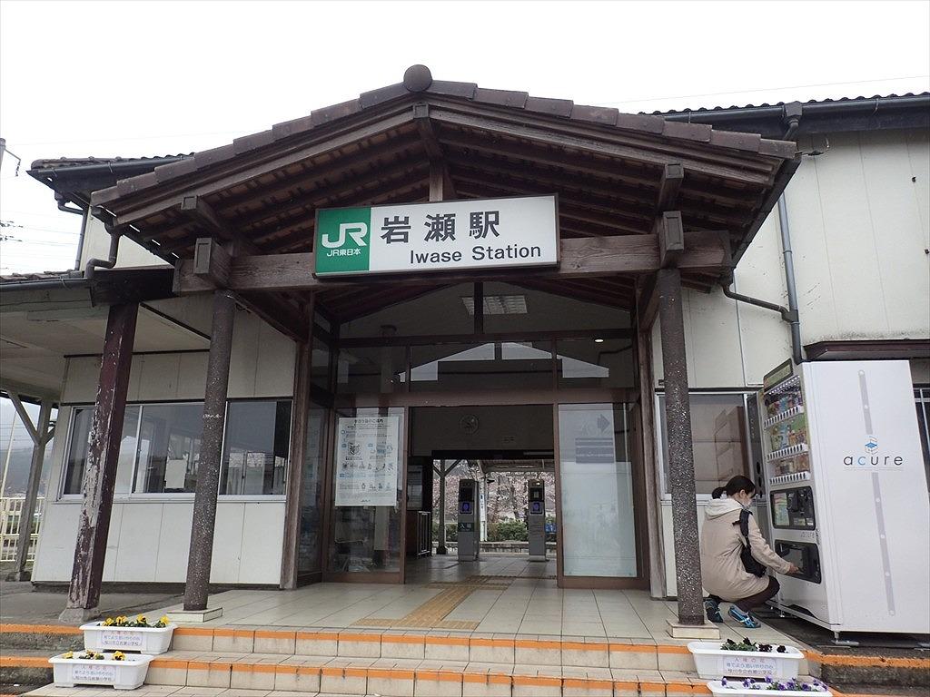 2016春りんりん (1)