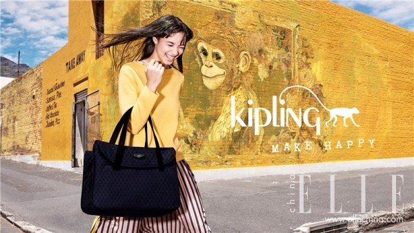 Fall of 2016 Kipling product you return to the workplace