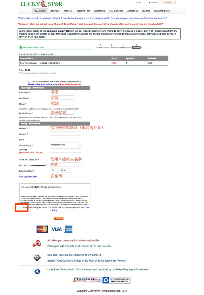 screencapture-luckystarbus-PayByCreditCard-aspx-1481000492173