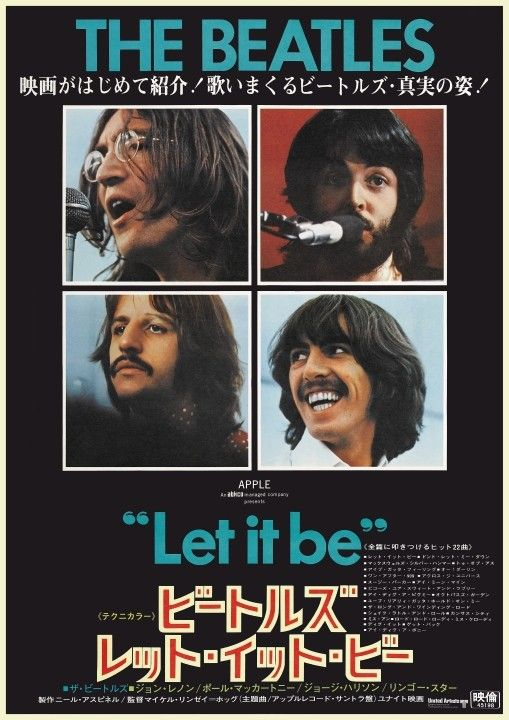 beatles_letitbe_japanese