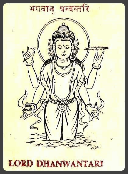 Bhagaban Dhanwantari Jayanti