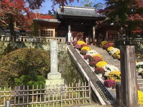 Shuzenji, Izu-city,, Shizuoka prefecture, Japan