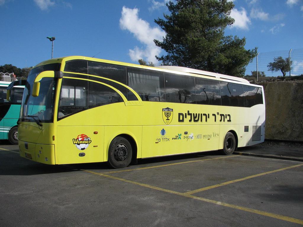 ביתר ירושלים: אוטובוס כדורגל ביתר ירושלים 2