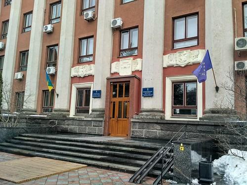 Прапор ЄС — то для делегацій!