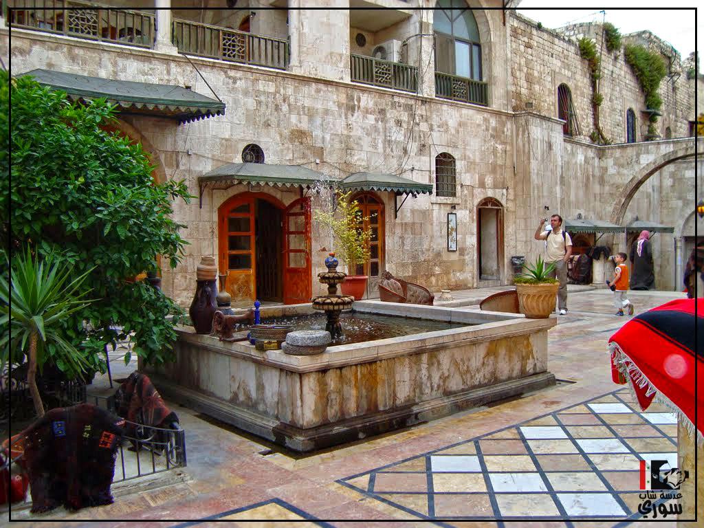 Old House In Aleppo Syria حلب بيت عربي قديم Lens