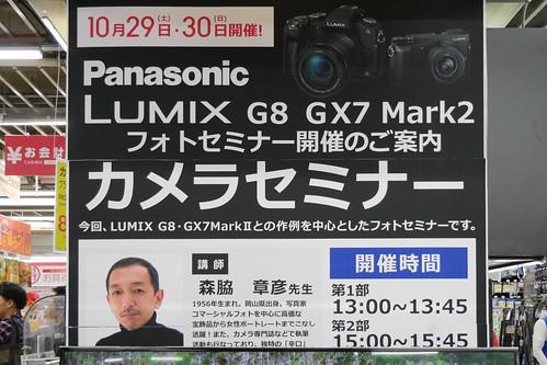 P1080249.jpg