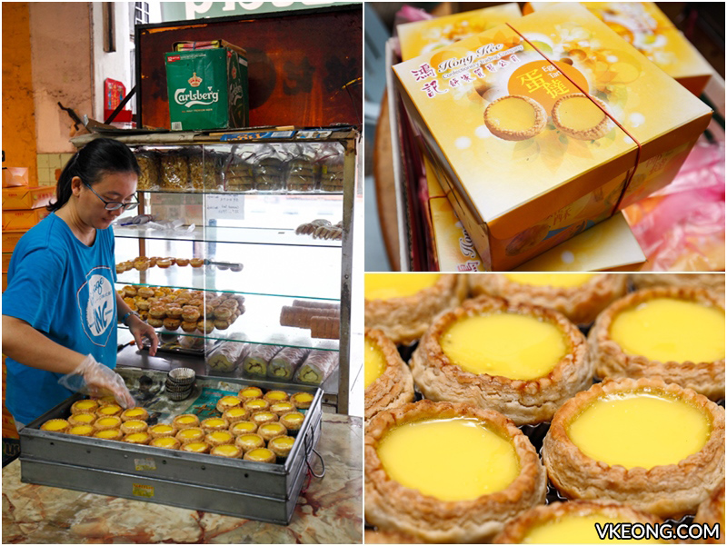 Hong Kee Confectionery Egg Tarts Ipoh Food