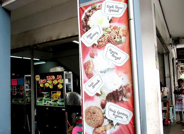 Jiali Muslim food stall