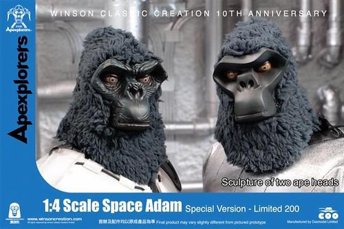 Winson MaSpace Adam Special 08