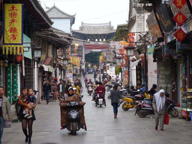 Jianshui (Yunnan, China)