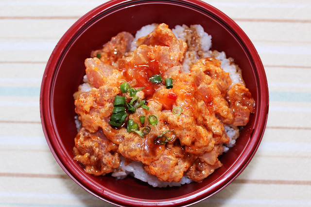 Spicy Tuna Bowl | Flickr - Photo Sharing!