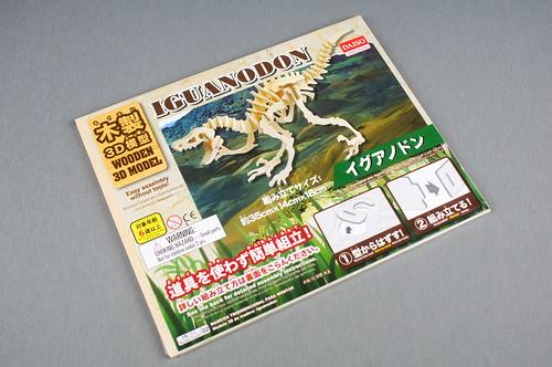 ダイソーの3D模型