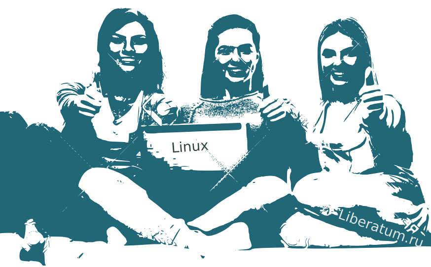 Профессии для пользователей Linux