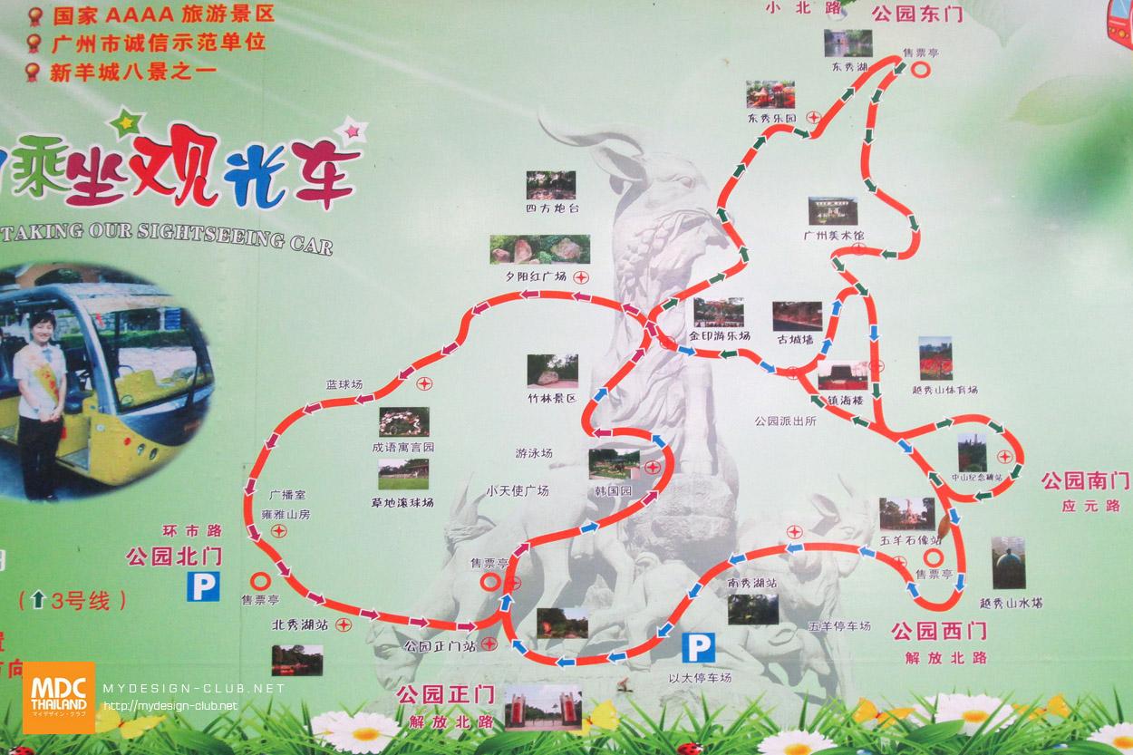 MDC-China-2014-271
