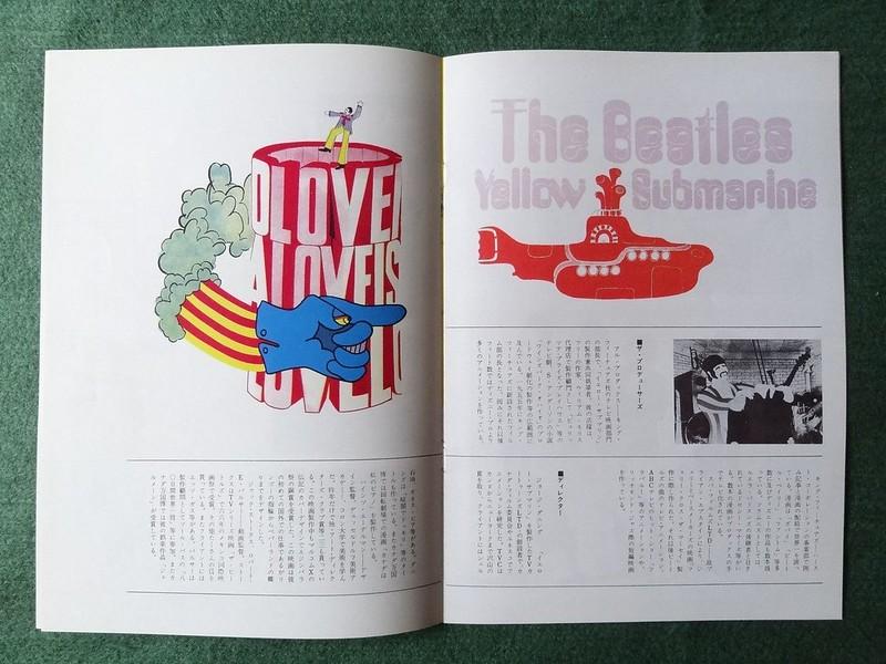 beatles_ys_japprogram7