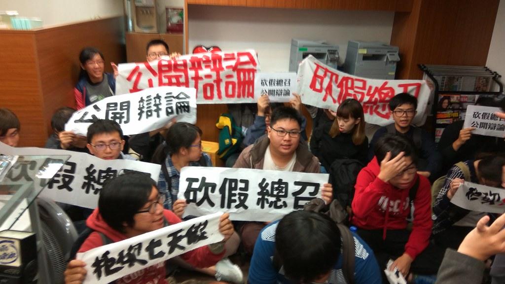 反砍假青年在柯建铭办公室静坐,要求公开辩论。(摄影:高若想)