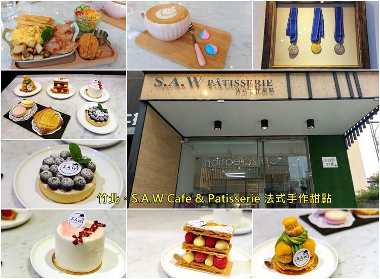 saw_cafe