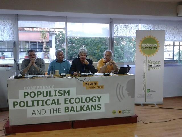 Πολιτική οικολογία και τα βαλκάνια