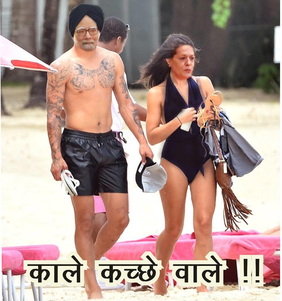 funny indian political cartoons 2013