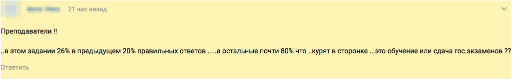 Снимок_экрана_2016-11-10_в_13_37_03
