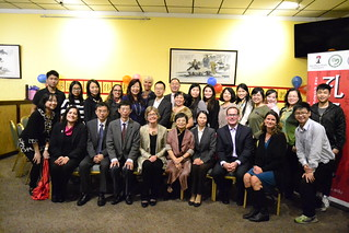 Nov 22 '16 Farewell Dinner for Prof. Lu and Welcome Dinner for Prof. Zhang