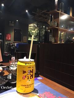 CIRCLEG 尚鮮日式燒肉漁市場 銅鑼灣 金利文廣場 3樓 試食 韓燒 燒肉 刺身 放題 龍蝦 海膽 狸米 香港 (19)