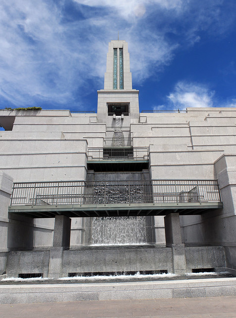 Image Result For Lds Conference Center