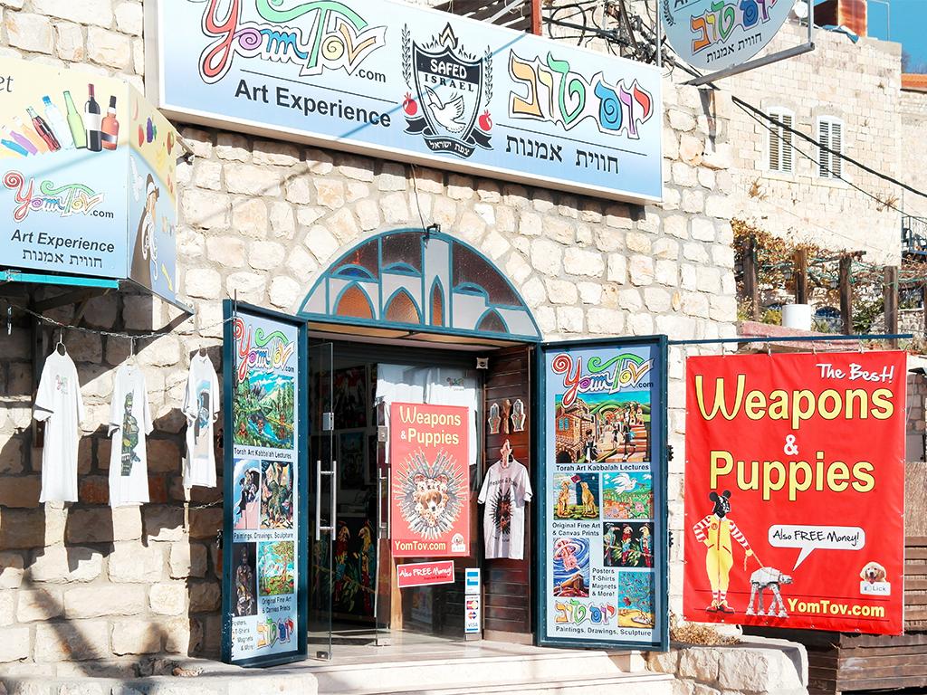 Safed Sam 9444 Tzfat Israel Shopping Sue Schoenfeld