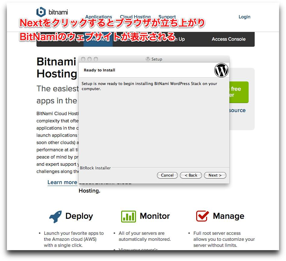 Bitnami Console