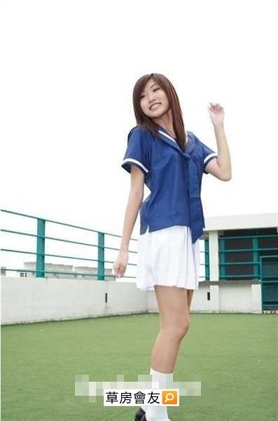 新法書院 Uniform Wingzero Tw High School Php Id 14 Amp Location