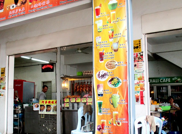 Jiali sambal kway teow stall