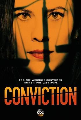 Nuteisti per klaidą (1 sezonas) / Conviction (Season 1) (2016)