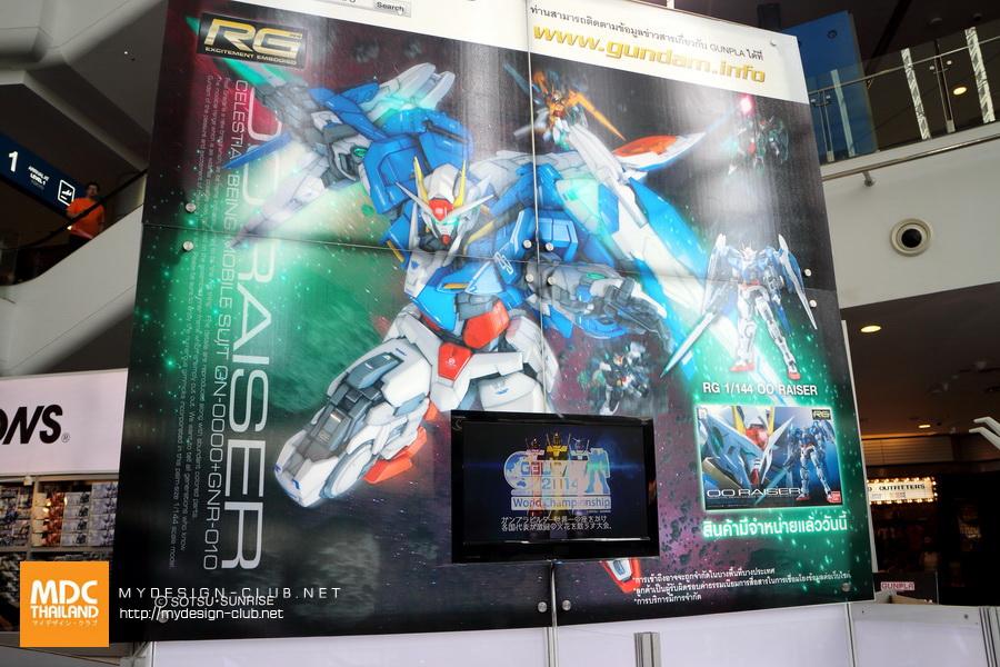 Hobby&Toy-Mania2015-19