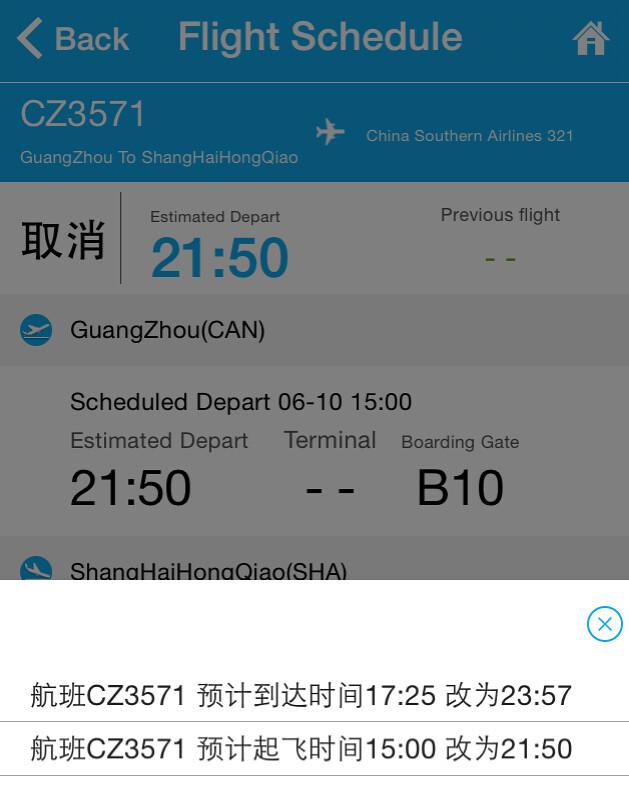 China Southern Delay