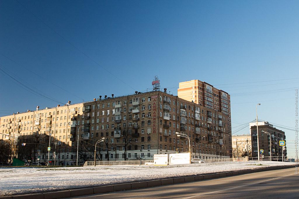Даниловский район Москвы
