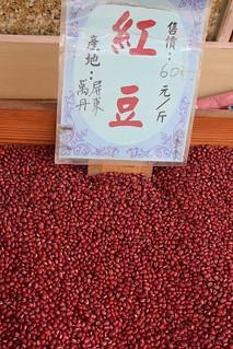 萬丹紅豆幾乎等於台灣紅豆的代名詞。攝影:廖靜蕙