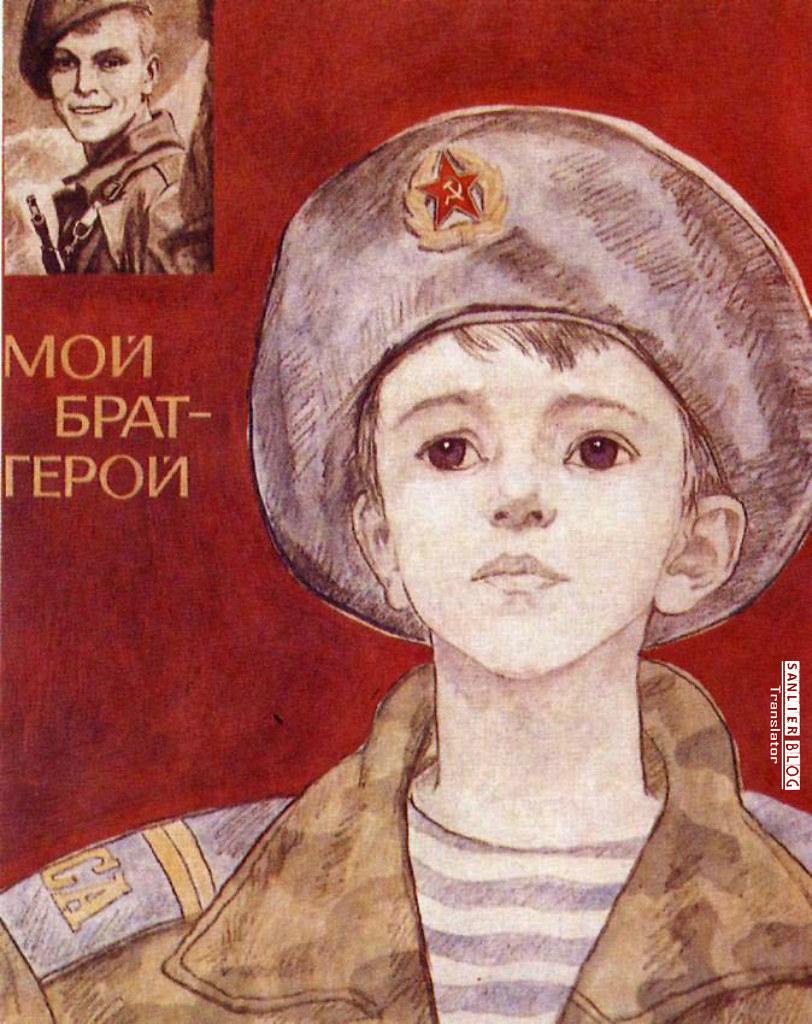 苏联改革时期宣传画09