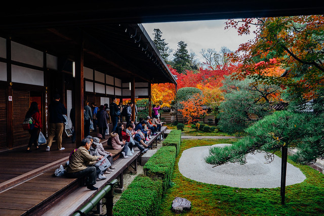 Kyoto_Eikando_23