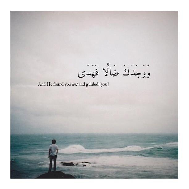 Quran Quotes Love Peace : Allah God Quran Islam Pray Prophet Peace Atheism