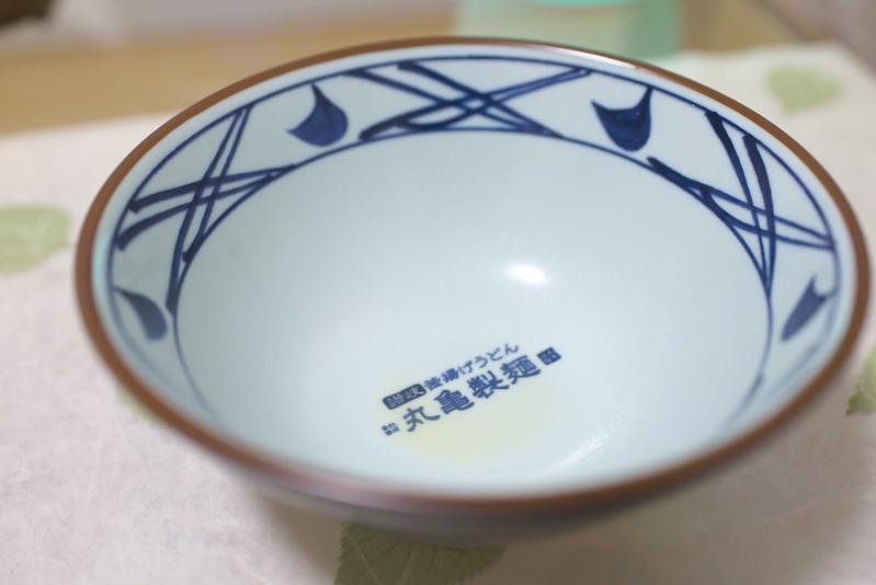 自宅で丸亀製麺の丼を使ってうどんを食べる