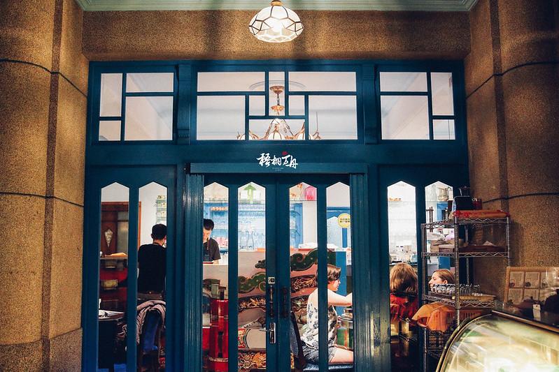 7|從戶外用餐區往店內探進
