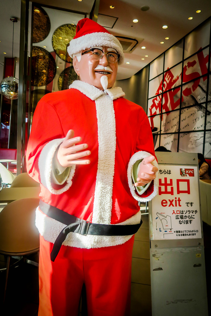 The One about Japanese Love for KFC on Christmas - Dennis A. Amith