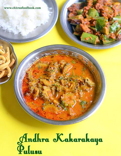 Andhra Kakarakaya pulusu recipe