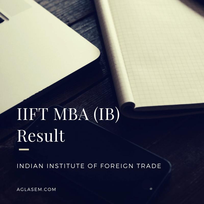 IIFT Result 2017