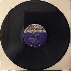 SMOKEY ROBINSON:A QUIET STORM(RECORD SIDE-B)