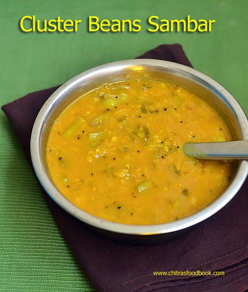 Kothavarangai sambar recipe