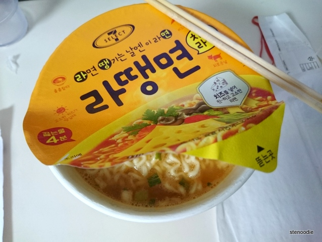cheese cup noodles