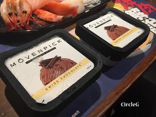 CIRCLEG 尚鮮日式燒肉漁市場 銅鑼灣 金利文廣場 3樓 試食 韓燒 燒肉 刺身 放題 龍蝦 海膽 狸米 香港 (53)
