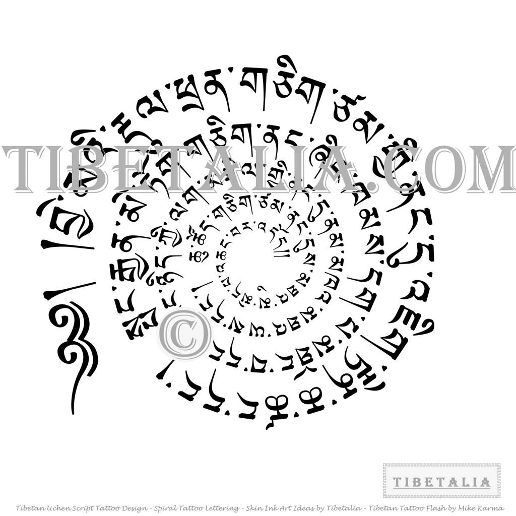 SPIRAL-TIBETAN-TATTOO-Uchen-Script-Lettering-Design-Tibeta… | Flickr